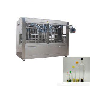 পিস্টন বুদ্ধিজীবী ইনজেকশন ফিলিং মেশিন 0.5-5L বোতল / টিন ক্যানের জন্য