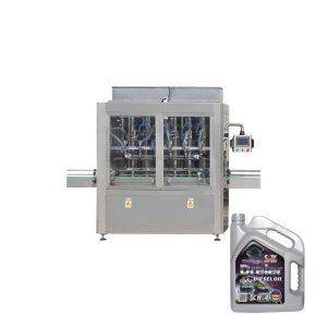 উচ্চ দক্ষতা বোতল ভর্তি লাইন 500ML - 5L তৈলাক্তকরণ তেল ভর্তি লাইন
